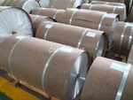 藥用鋁帶生產廠家