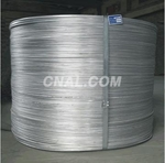 電工鋁桿  純鋁線