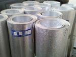 铝合金管   铝合金板