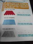 波纹铝板 铝瓦  铝瓦楞板