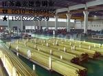 C3604鉛黃銅棒