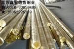 环保黄铜棒