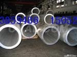 無縫鋁管|方鋁管|大口徑鋁管厚壁管