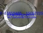 铝管|合金铝管|无缝铝管|厚壁铝管