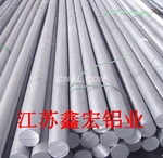 本公司供应优质6063铝棒