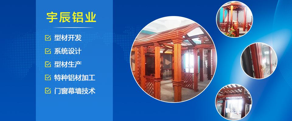 江苏宇辰铝业有限公司