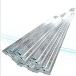 铝管铝排工业型材生产定制