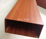 各种规格铝方管型材生产