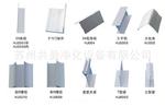 供應鋁合金凈化工業鋁型材