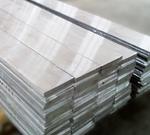 工業鋁排鋁型材