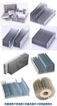 供應生產散熱器工業鋁型材