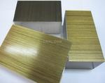 宇辰鋁業大量現貨鋁合金方管供應