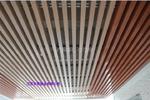鋁方通U型槽吊頂熱轉印木紋吊頂