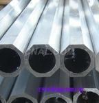 供應鋁管鋁排工業鋁型材
