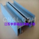 幕墙铝型材供应