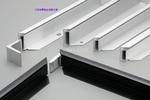 太阳能组件外框工业铝型材