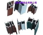 各種建筑工業型材的生產銷售