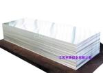 铝板铝排铝型材的生产
