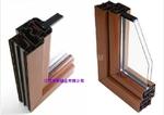 环保木纹铝方管幕墙四方管生产