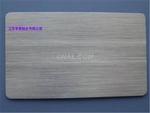鋁合金型材表面拉絲氧化處理加工