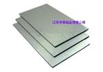 工业铝型材铝排型材