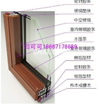 LM68鋁木復合隔熱斷橋門窗型材