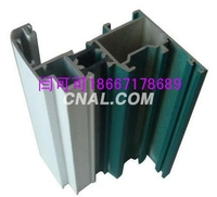 供應70/80/90/工程用門窗鋁型材