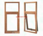 鋁木復合係列隔熱斷橋門窗鋁型材