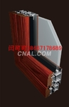鋁木復合型材外開窗系列