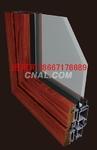 鋁木復合係列外對開門門窗型材