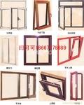 最专业的铝木复合门窗型材生产厂家