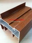 供應木紋鋁型材|建築型材|門窗型材