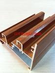 手感木紋型材門窗建筑通用鋁型材