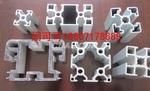 江陰永信供應流水線型材|工業型材