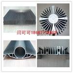 供应LED散热器型材---工业铝型材
