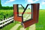 供應鋁木復合型材|斷橋門窗鋁型材