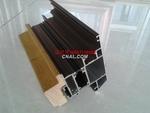 铝木复合门窗型材|隔热断桥型材