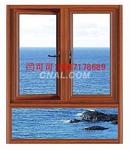 供应铝木复合型材|断桥门窗铝型材