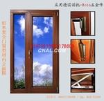 鋁木復合門窗鋁型材、陽光房型材