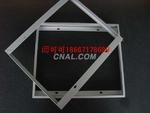 太阳能边框铝型材/工业铝型材