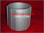 电机壳铝材 铝壳型材