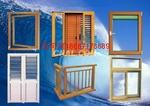 鋁木復合門窗型材生產廠家
