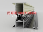 供应隔热断桥门窗建筑铝合金型材