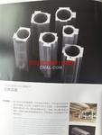 氣缸類鋁材/工業鋁型材
