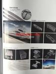 汇流排铝材/工业铝型材