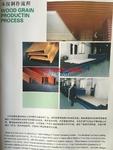 供应建筑吊顶木纹铝型材