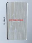 白橡-3D手感木紋/門窗建築鋁型材