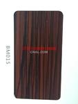 红木-3D手感木纹/门窗建筑铝型材