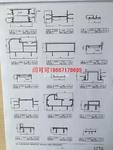 84款办公隔断铝材/工业建筑铝型材