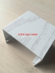 手感木紋象牙白/門窗建筑鋁型材
